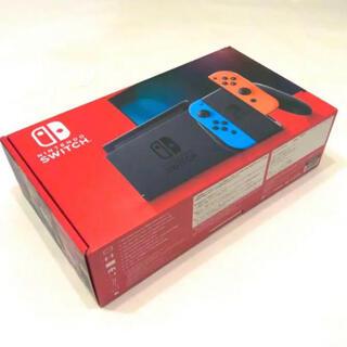 Nintendo Switch - 【新品未開封】Nintendo Switch ニンテンドースイッチ