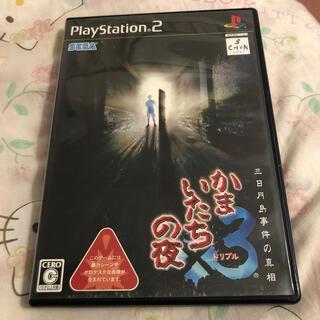 PlayStation2 - かまいたちの夜×3 三日月島事件の真相 PS2