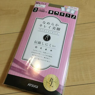 アツギ(Atsugi)のATSUGI M〜L スキニーベージュ なめらかキレイ美脚3足組 ストッキング(タイツ/ストッキング)