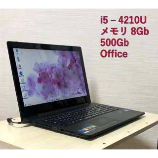 Lenovo - Lenovo  i5 第4世代 8Gb ノートパソコン