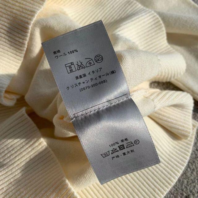 Dior(ディオール)のAIR DIOR ジョーダンコラボ ニット メンズのトップス(ニット/セーター)の商品写真