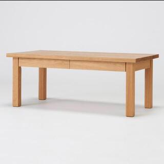 MUJI (無印良品) - 無印良品 MUJI 廃盤 無垢材ローテーブル 引き出し2杯 オーク材