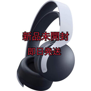 SONY - 新品未開封 PS5 PULSE 3D Wireless Headset