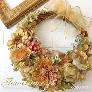ゴールドのお花だけを詰め込んだ、シャビーシックなクレセント型リース*ブラウン