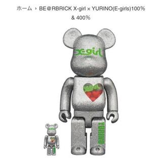 エックスガール(X-girl)のX-girl YURINO  BE@RBRICK  ベアブリック エックスガール(その他)