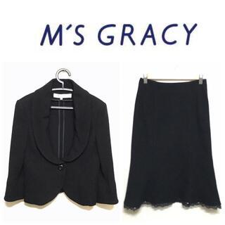 エムズグレイシー(M'S GRACY)のMarque de Fabrique エムズグレイシー スーツ 美品 ツイード(スーツ)