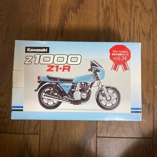 世界の名車シリーズ Kawasaki  Z1-R  Z1000