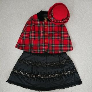 JaneMarple - Jane Marple★ロイヤルタータンケープと帽子のセット★美品