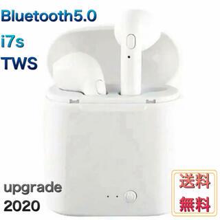 Bluetooth5.0 ワイヤレスイヤホンi7s iPhone Android