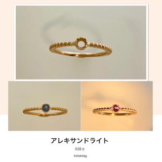 (★R1109-4)レクチェ様専用 アレキサンドライトリング加工(リング(指輪))