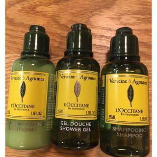 ロクシタン(L'OCCITANE)の【新品】ロクシタン   トラベルセット(旅行用品)