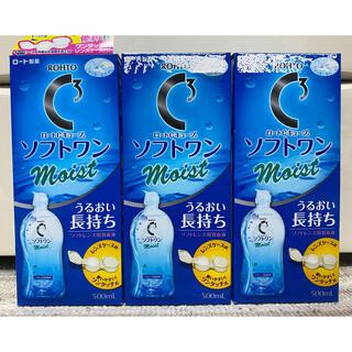 ロートセイヤク(ロート製薬)のコンタクト洗浄液(アイケア/アイクリーム)