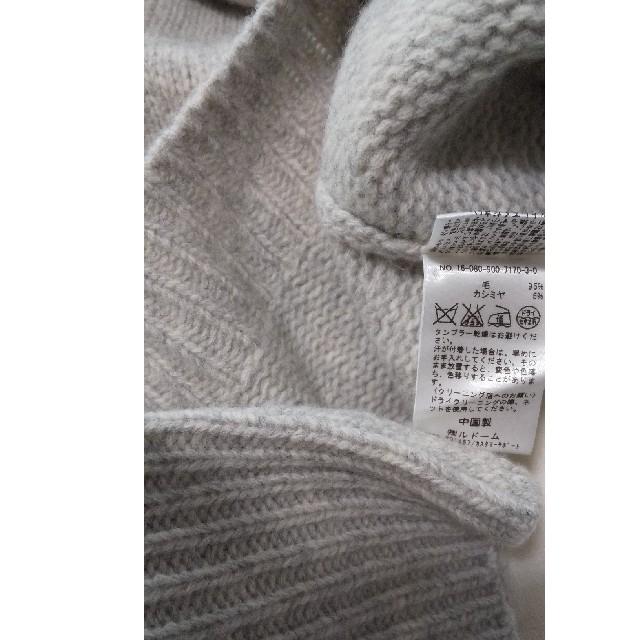 IENA(イエナ)のIENA AQUA Big プルオーバー レディースのトップス(ニット/セーター)の商品写真