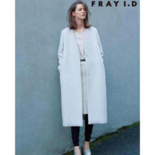 FRAY I.D - ノーカラーウールコート  アイボリー