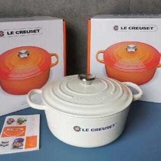 LE CREUSET - 24 cm  鋳鉄STAUB  エナメル鍋