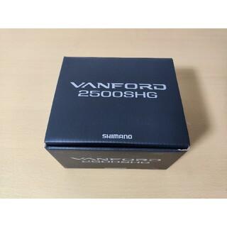 シマノ '20 ヴァンフォード 2500SHG 新品未使用