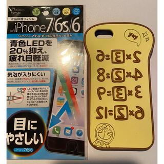 スリーコインズ(3COINS)の値下げ🍎ドラえもん3coinsコラボ アンキパンiPhone7/8用ケース(iPhoneケース)