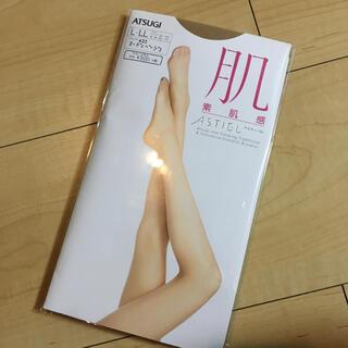 アツギ(Atsugi)のATSUGI ストッキング L〜LL ヌーディベージュ 肌 素肌感(タイツ/ストッキング)