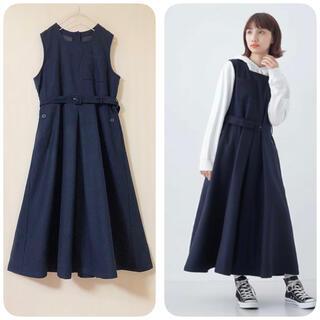 merlot - メルロー ✽ ウール混ロングジャンパースカート *