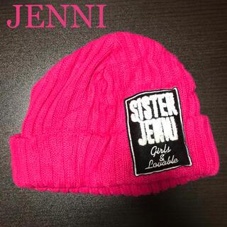 ジェニィ(JENNI)の【JENNI/シスタージェニィ】ニット帽 ピンク Mサイズ   (帽子)