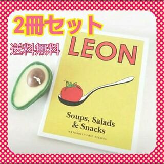 インテリア★LEONノート 韓国グッズ 韓国雑貨