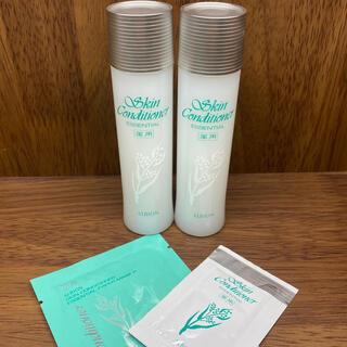 ALBION - スキコン ボトル 55ml 計110ml アルビオン サンプル 化粧水 マスク