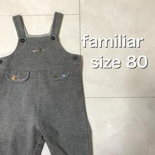 familiar - familiar グレー オーバーオール 80