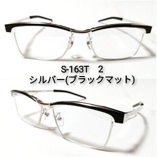 999.9 - ★新品未使用★ 999.9 S-163T 2 純正ケース付 正規品 最新モデル