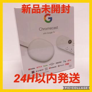 クローム(CHROME)のGoogle Chromecast with Google TV(PC周辺機器)