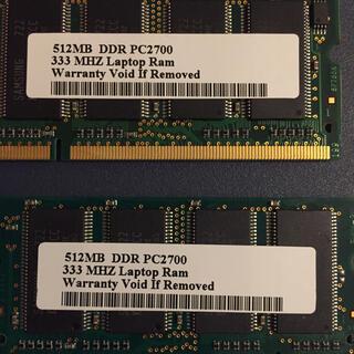 SAMSUNG - ノート用メモリ PC2700 512MB 2本 動作確認済み