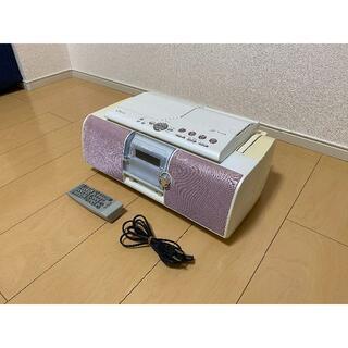 ケンウッド(KENWOOD)のVictor RC-L1MD CD-MDポータブルシステム ビクター ピンク(ポータブルプレーヤー)
