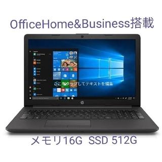 【新品】12万円相当 ノートパソコン HP 250 G7  office付