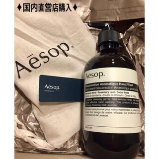 イソップ(Aesop)の♡Aēsop/イソップ レスレクション ハンドウォッシュ 500ml♡新品 (ボディソープ/石鹸)