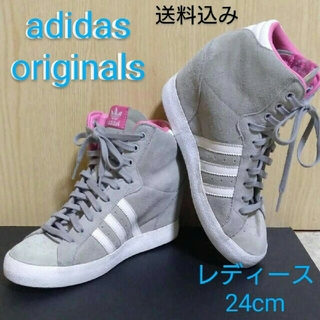 adidas - adidas originalsアディダス スニーカー バスケットプロフィアップ