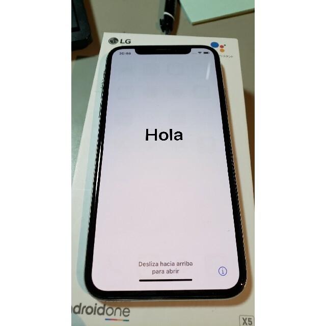 iPhone(アイフォーン)のiphone xs 64gb 本体のみ ソフトバンク ワイモバイル スマホ/家電/カメラのスマートフォン/携帯電話(スマートフォン本体)の商品写真