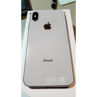 iPhone - iphone xs 64gb 本体のみ ソフトバンク ワイモバイル