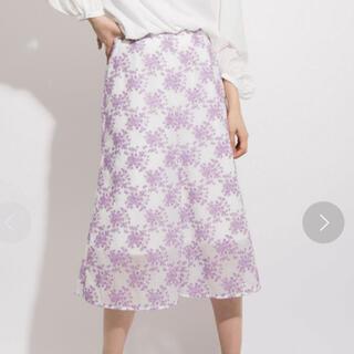 ザヴァージニア(The Virgnia)のThe Virginia ブーケ刺繍レースマーメイドスカート 新品タグ付き(ひざ丈スカート)