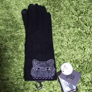 アナスイ(ANNA SUI)のANNA SUI  猫モチーフ 手袋(手袋)