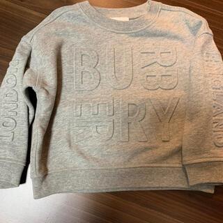 BURBERRY - バーバリーチルドレン トレーナー 110サイズ