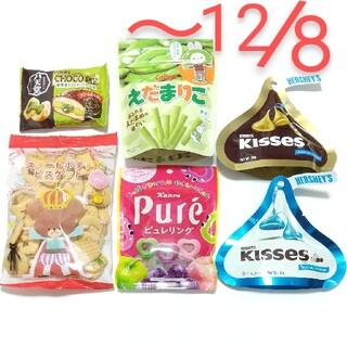 お菓子詰め合わせ❸ 各1袋6種セット