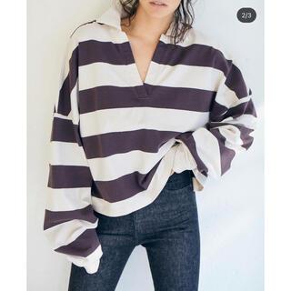Ron Herman - THE NEWHOUSE stripe tomboy skipper shirt