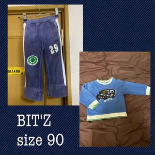 Bit'z - ビッツ BIT'Z 90 上下セット まとめ売り