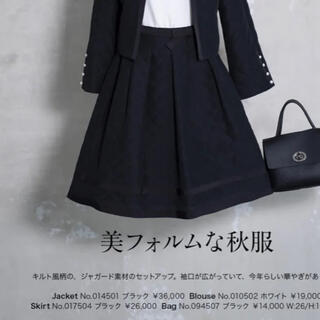M'S GRACY - エムズグレイシー  今期Webカタログ掲載 カメリアスカート 38 未使用