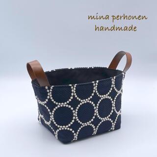 mina perhonen - ミナペルホネン*tambourine ハンドメイド 布バスケット