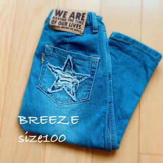 BREEZE - BREEZE♡size100 ダメージ 星 デニムパンツ