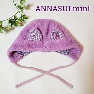 アナスイミニ(ANNA SUI mini)のアナスイミニ 猫耳ベビーキャップ(帽子)