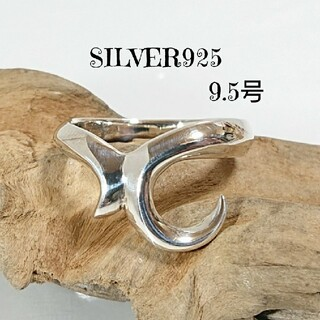 0806 SILVER925 シンプルゴシックリング9.5号 シルバー925製 (リング(指輪))