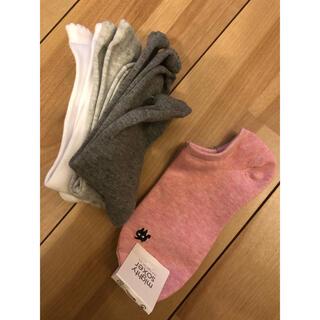 エイチアンドエム(H&M)の靴下セット(ソックス)