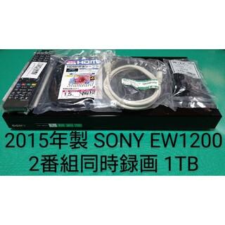 SONY - SONY BDZ-EW1200 1TB ブルーレイレコーダー ソニー