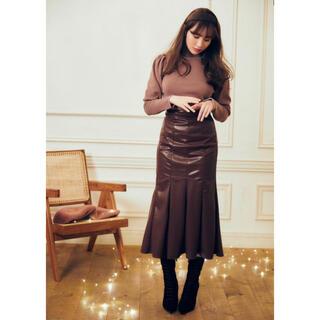AKB48 - her lip to Vegan Leather Midi Skirt